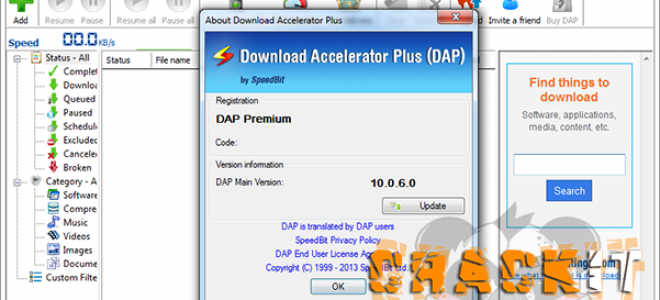 Download Accelerator Plus Premium v10 0 6 0 Cracked - ALL SHOPP